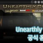 UC2013한국어 공식 웹사이트